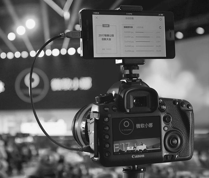 E2E摄影智能软硬件解决方案